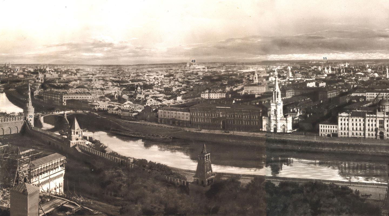 Панорама части Кремля и Замоскворечья. 1890-е