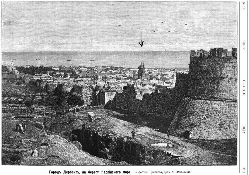 1887 Дербент. Собор Георгия Победоносца. Нива.jpg