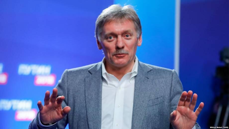 Кремль «жалеет» через решение ЕС отозвать посла из Москвы для консультаций