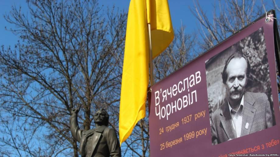 «Я возмущен, что заказчики убийства Чорновила до сих пор не названы» - Игорь Калинец