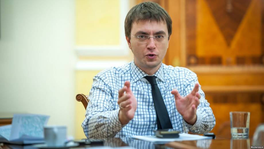 Емельян: тестовая площадка для украинского Hyperloop планируем запустить 2019 года