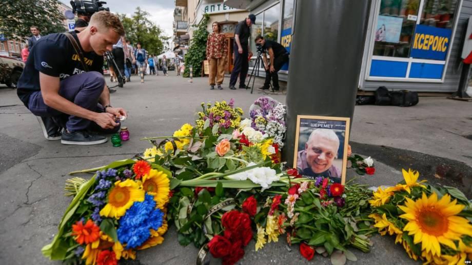 Фильм-расследование об убийстве журналиста Шеремета получил престижную премию IRE