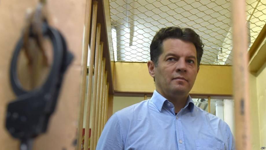 Сущенко передал из СИЗО рисунки шариковой ручкой, чаем и шелухой – дочь