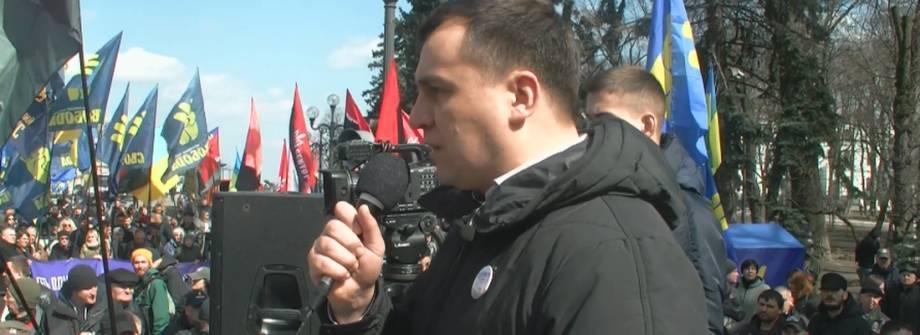 Чтобы преодолеть бедность в стране, украинцы должны объединиться и уничтожить олигархический режим – Слободяник