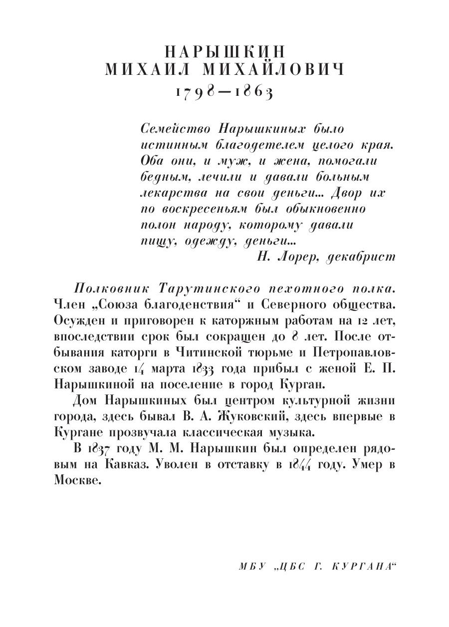 https://img-fotki.yandex.ru/get/1017047/199368979.15b/0_26cfda_de187039_XXXL.png