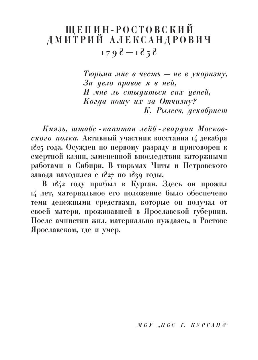 https://img-fotki.yandex.ru/get/1017047/199368979.15b/0_26cfdf_463ad0e4_XXXL.png