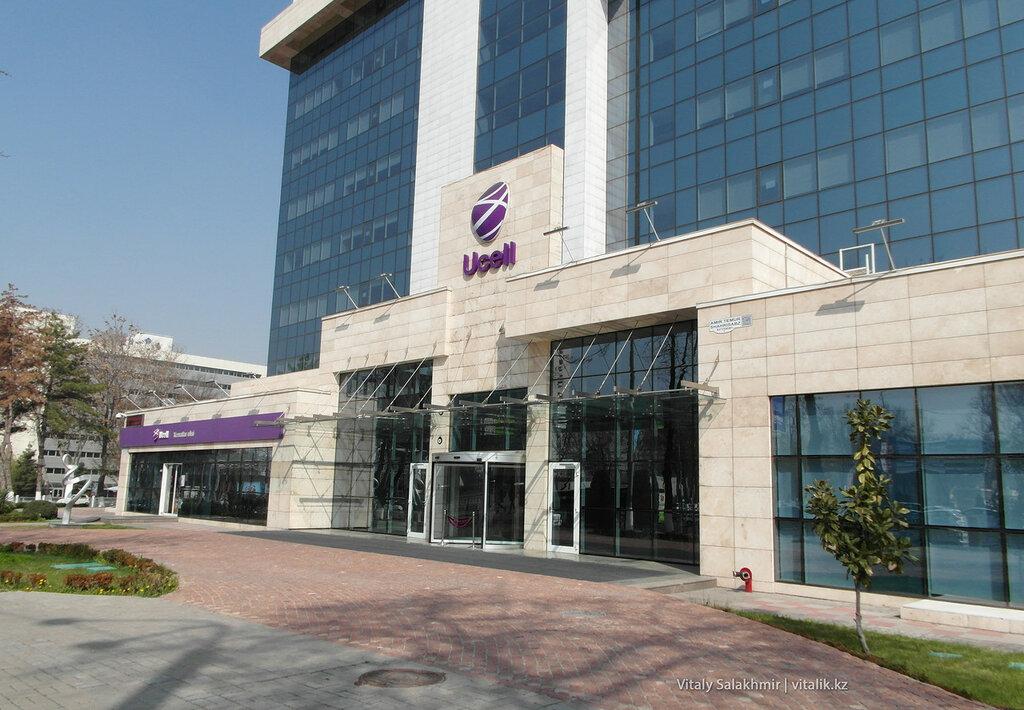 Офис UCell в Ташкенте, Узбекистан