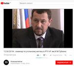 Кушелев Евраз Волков.jpg