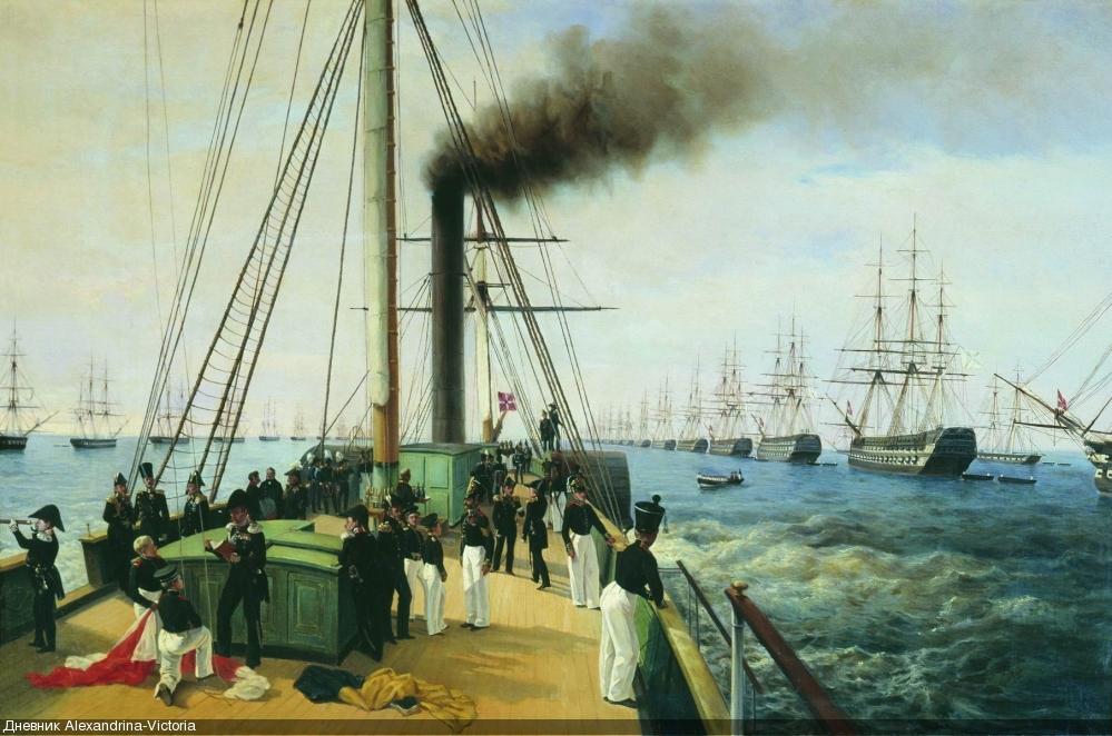 Смотр Балтийского флота Николаем I на пароходе