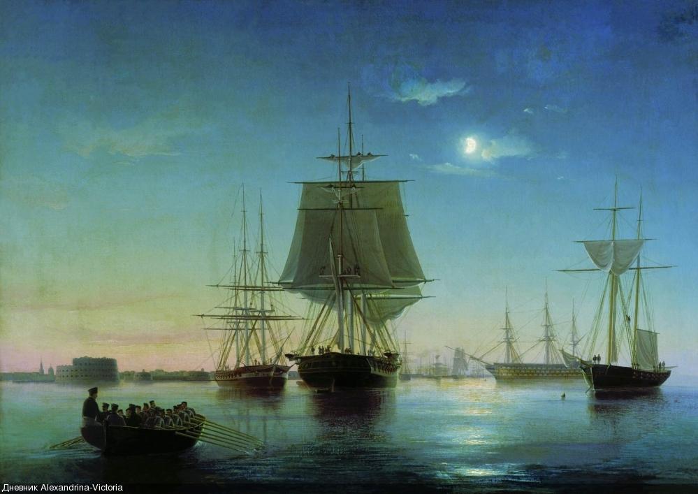Кронштадтский рейд с кораблями вечером. 1855