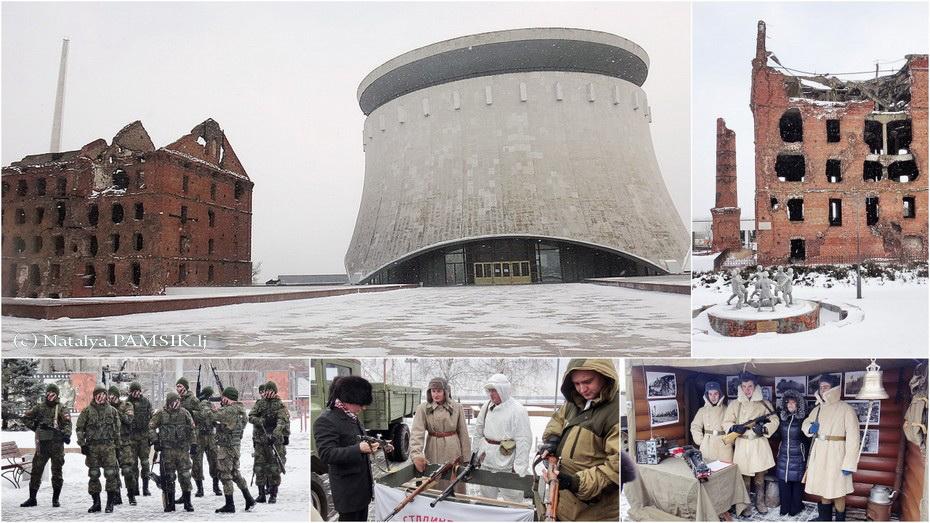 Музей Сталинградской битвы.jpg