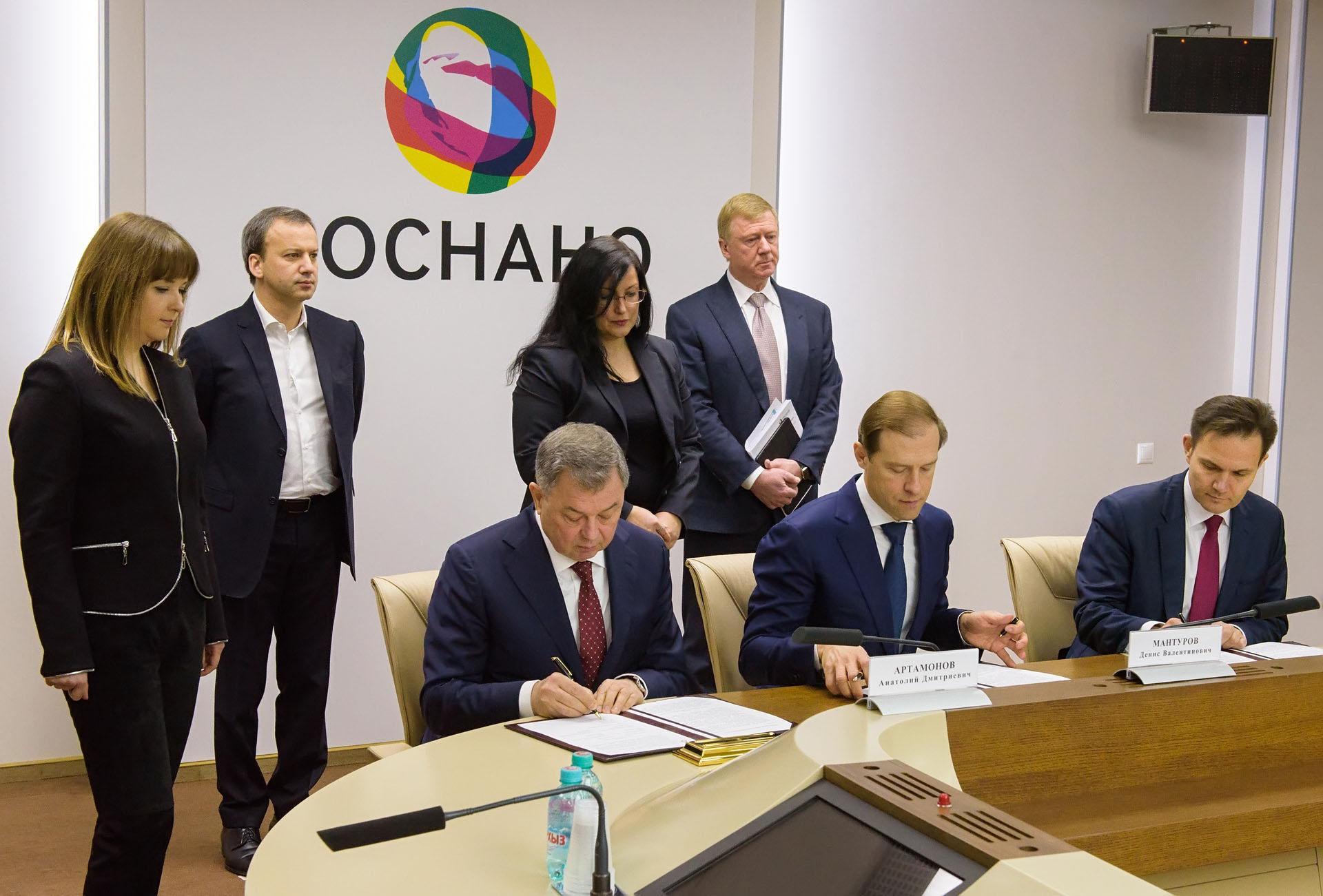 Минпромторг РФ, Калужская область и компания «НоваМедика» заключили крупнейший в российской фармотрасли специнвестконтракт по выпуску инновационных лекарств
