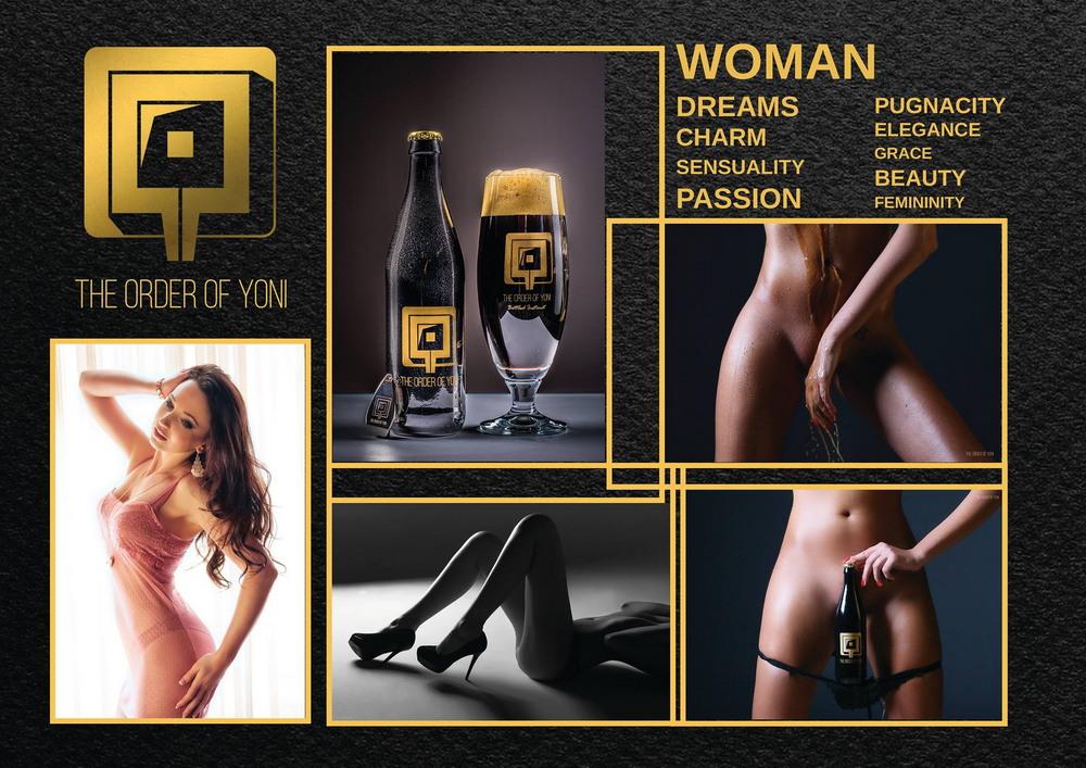 Пиво с привкусом женщины