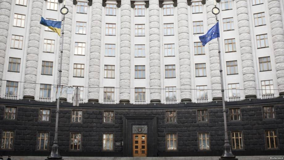 За нарушения правопорядка в правительственном квартале задержали 7 человек – полиция