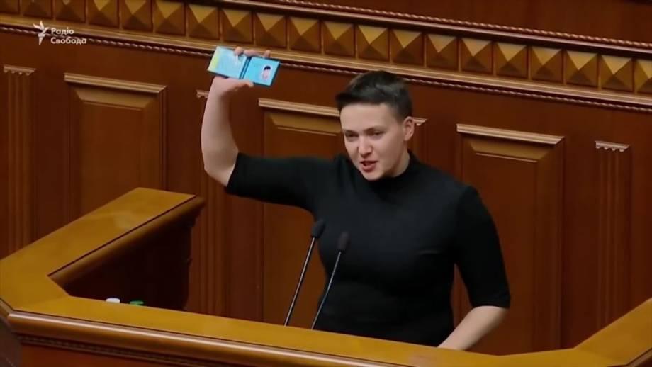 Дело Савченко поможет властям дискредитировать оппозиционеров – Доний