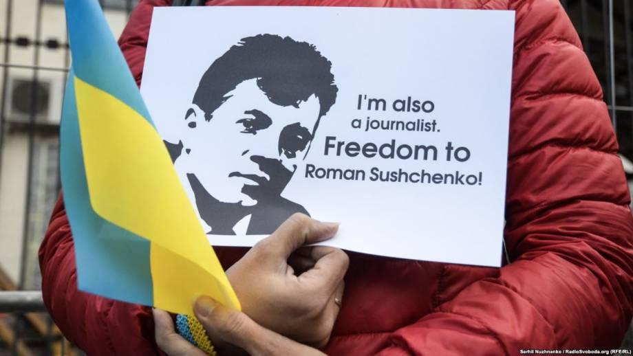 В России суд по делу Сущенко перенесли на 23 апреля – адвокат