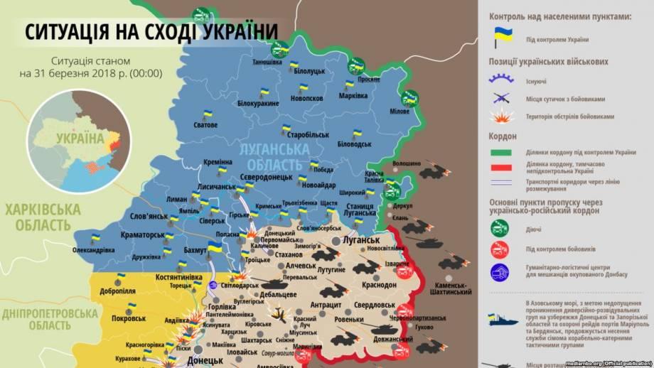 Ситуация в зоне боевых действий на Донбассе 31 марта (карта)