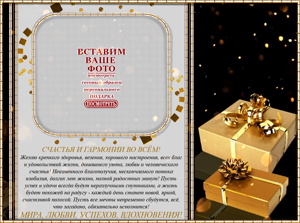 https://img-fotki.yandex.ru/get/1017530/164848982.3b/0_1d7c1a_9f83367e_orig