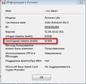 https://img-fotki.yandex.ru/get/1017530/17100819.10/0_b9dc5_82930ef8_L.png
