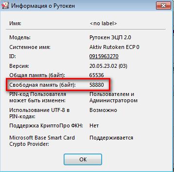 https://img-fotki.yandex.ru/get/1017530/17100819.10/0_b9dc6_9437b0e8_L.png