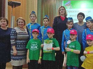 Городской конкурс агитбригад юных инспекторов движения