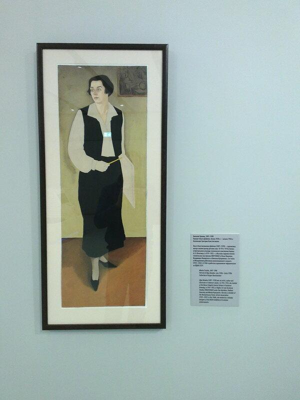 Выставка Жены