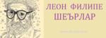 Ashampoo_Snap_2018.03.25_14h59m53s_001_.png