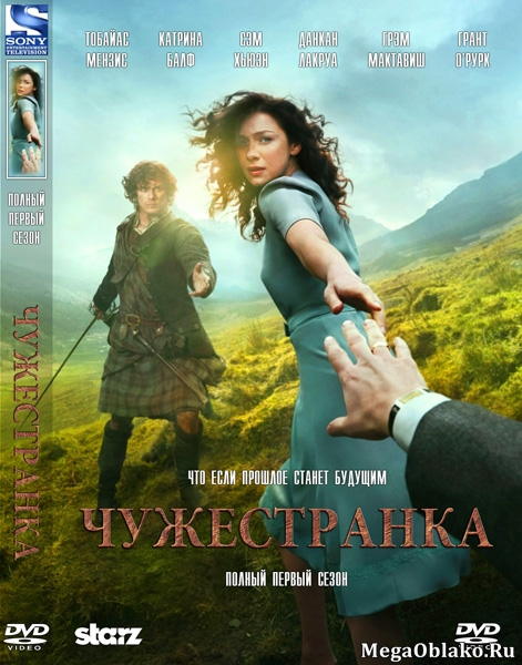 Чужестранка (1-4 сезон: 1-55 серии из 55) / Outlander / 2014-2018 / ПМ (NewStudio) / HDTVRip, WEB-DLRip, HDTVRip (720p), WEB-DL (720p)