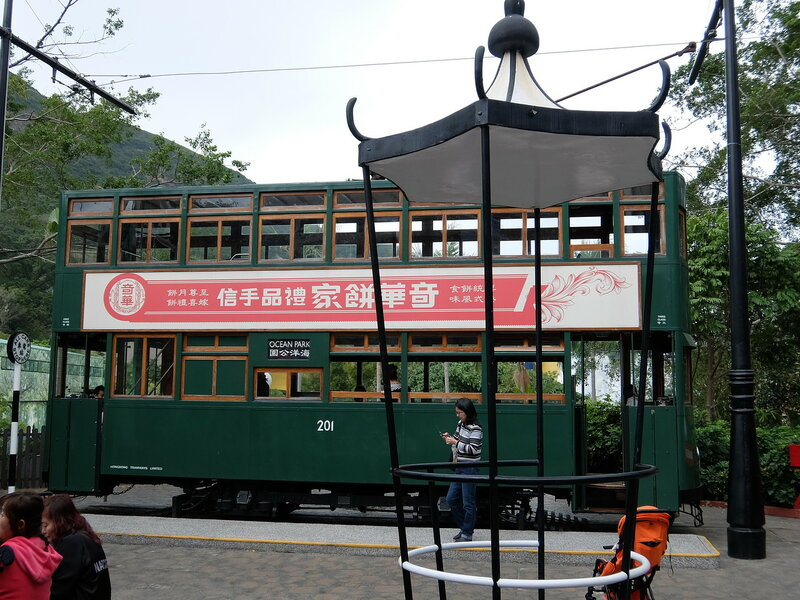 Гонконг - Oкеанический парк - Старый трамвай