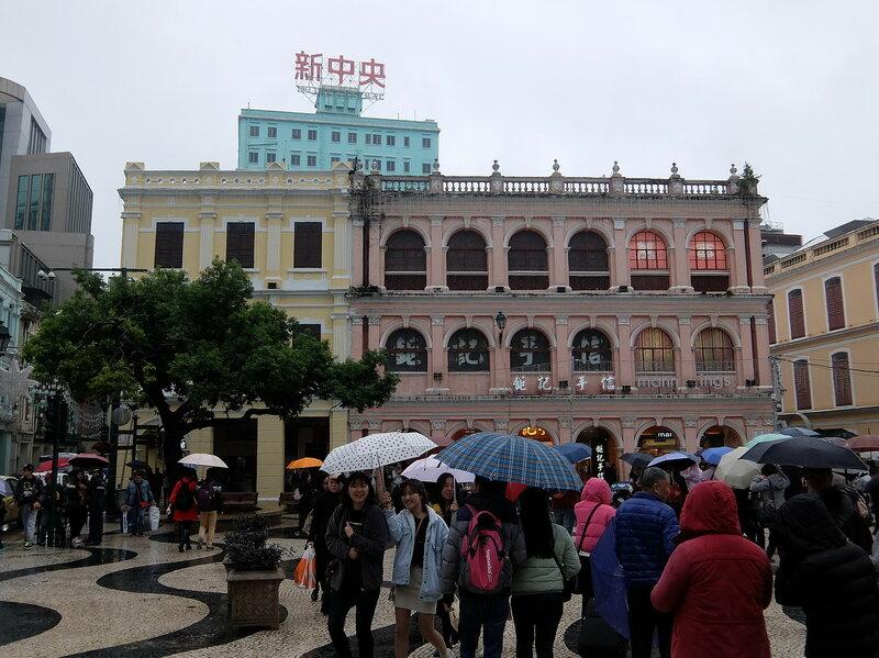 Макао - Сенатская площадь