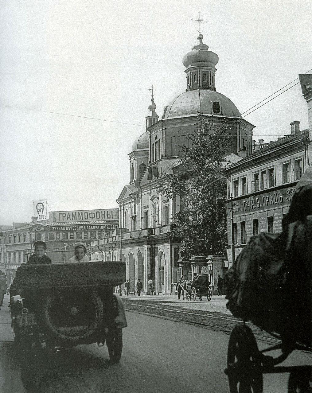 750088 Мясницкая улица 1910 .jpg