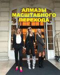 26 09 2017 maja_izabela_roszkowska.jpg