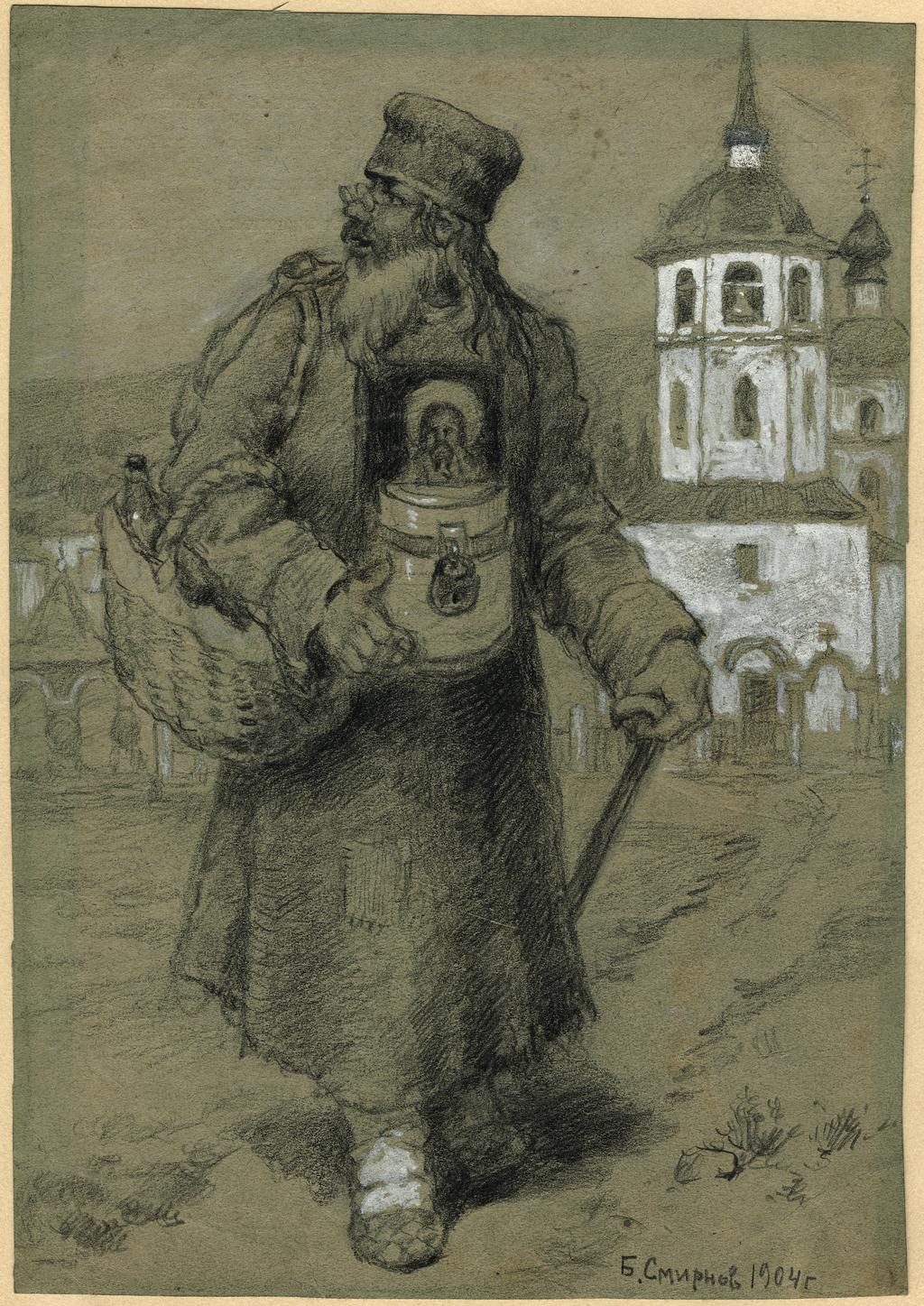 Монах - сборщик податей на строительство храма