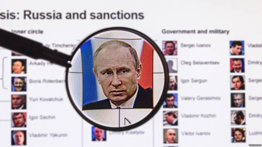 Новые санкции США против друзей Путина – утренний эфир Радио Свобода