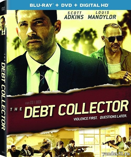 Сборщик долгов / The Debt Collector (2018/BDRip/HDRip)