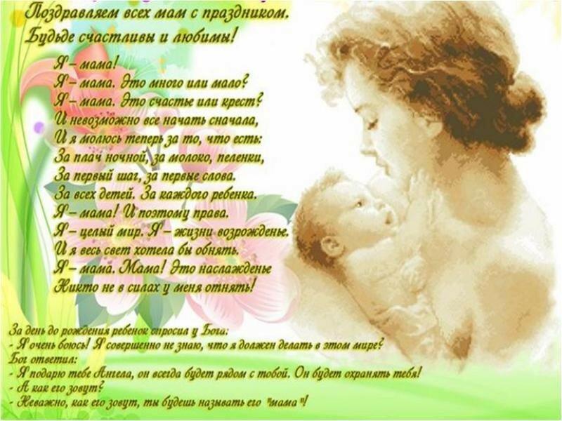 них стихи для матери в день матери ангары надежно защитят
