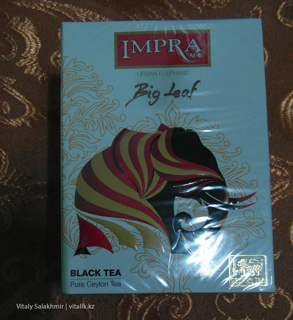 Цейлонский чай в Ташкенте, Узбекистан