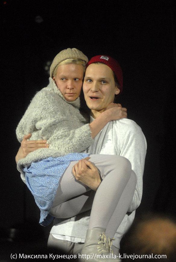 Анастасия Лебедева и Алексей Поляков