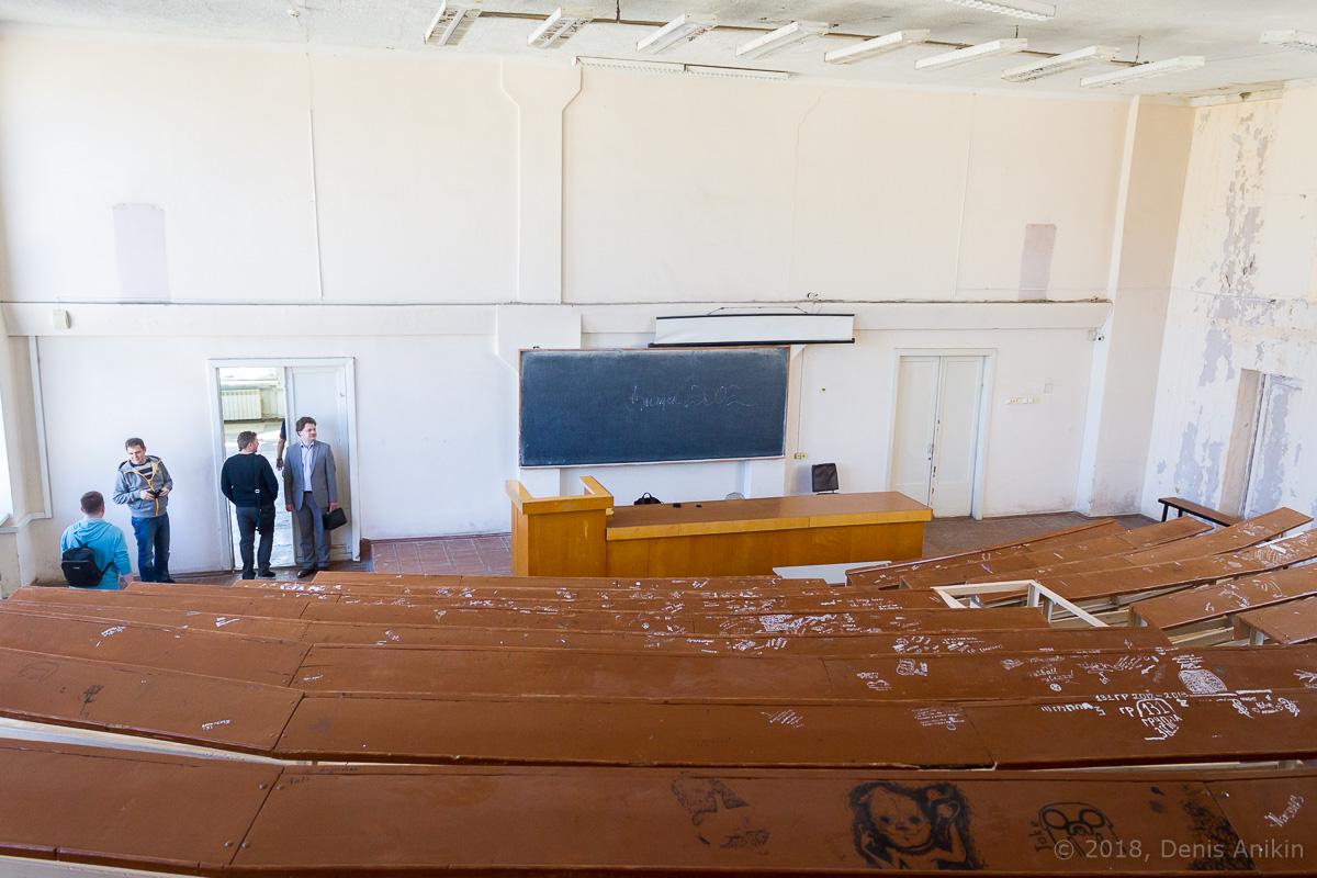 физический факультет аварийное состояние фото 16