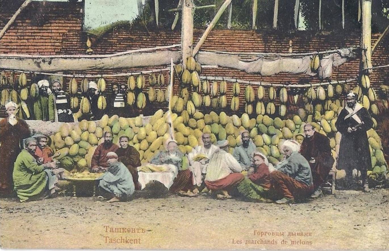 Торговцы дынями