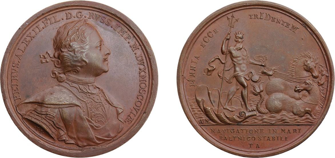 Настольная медаль «В память основания Балтийского флота. 1703 г.»