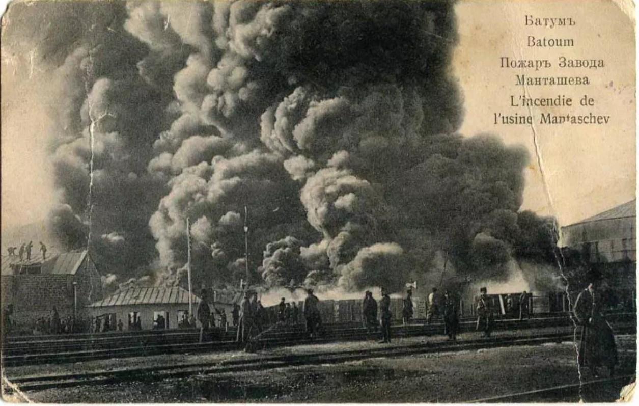 Пожар на заводе Манташева