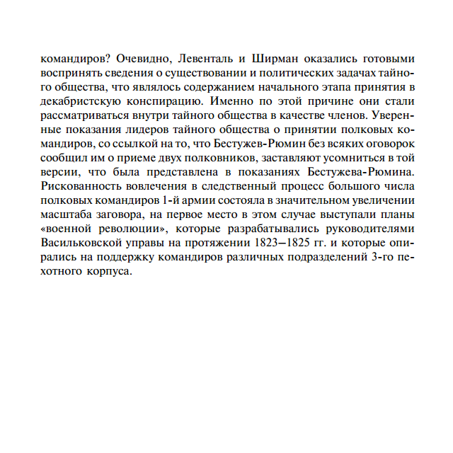 https://img-fotki.yandex.ru/get/1018509/199368979.1a5/0_26f57e_e109935a_XXL.png