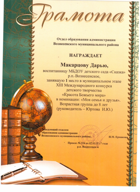 https://img-fotki.yandex.ru/get/1018509/237803319.31/0_20092e_43e853d1_orig