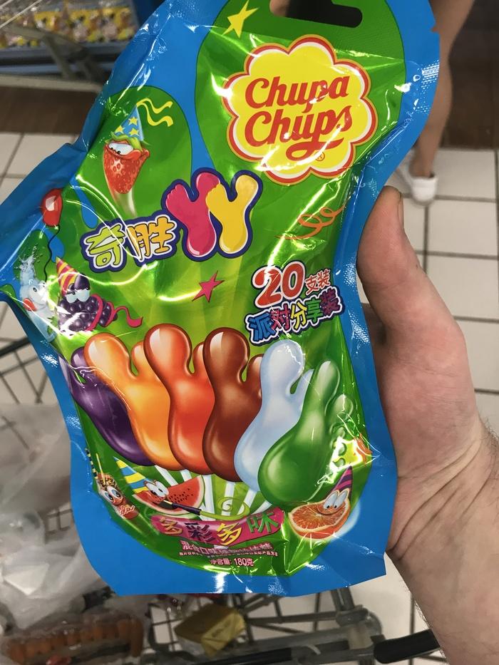 Китай магазины продукты странное супермаркет