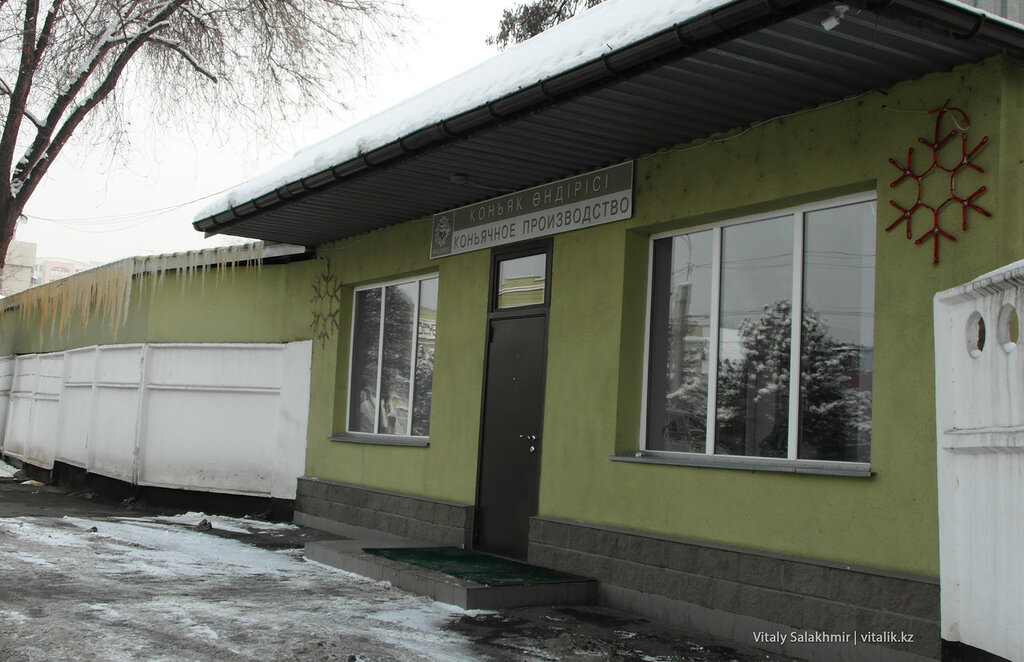 Коньячное производство Бахуса, Алматы.
