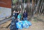 Мероприятия в рамках Всероссийского субботника в Раменском