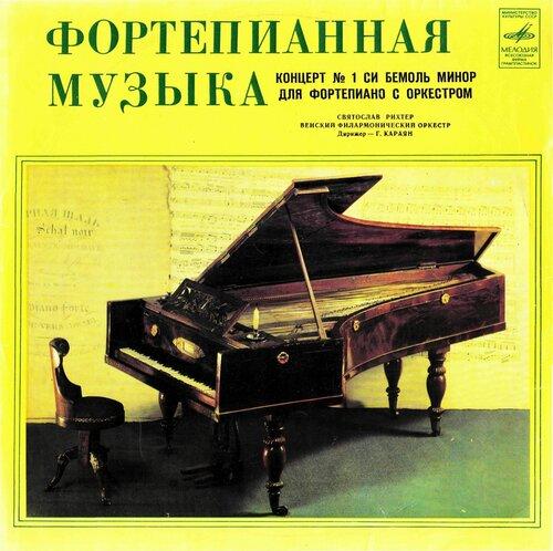 https://img-fotki.yandex.ru/get/1018509/45280955.64/0_ac8fc_b73092f1_L.jpg
