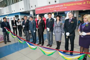 открытие маршрута Тэга - Владивосток.jpg