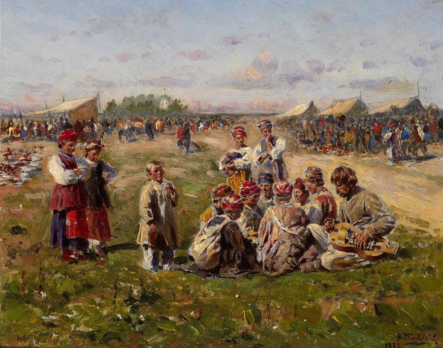 Деревенская ярмарка, 1882.